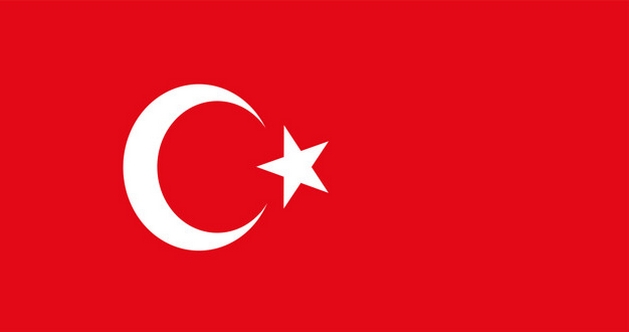 Free Turkish iptv m3u download 2019   14/11/2019