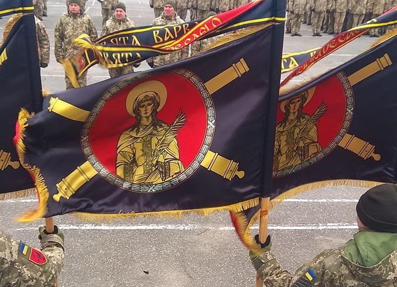Почесний прапор 19-ї ракетної бригади Свята Варвара