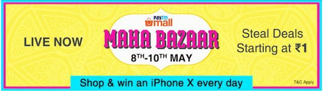 paytm mall promo code,paytm mall offers,paytm mall 100 cashback offer,paytm mall sale. paytm mall coupons