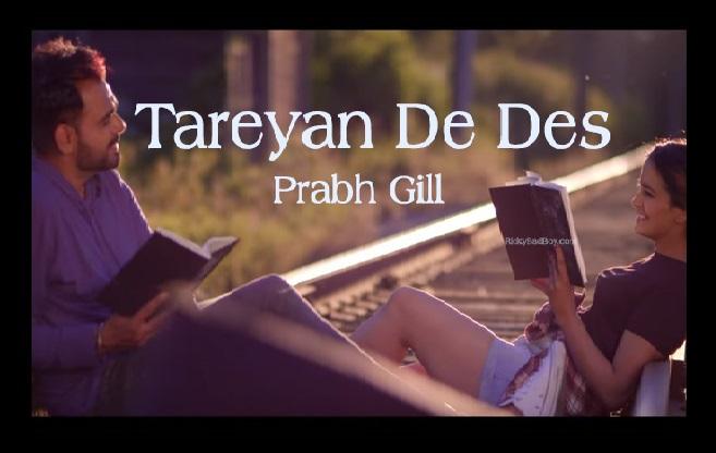 TAREYAN DE DES LYRICS - Prabh Gill | Model Roopi Gill