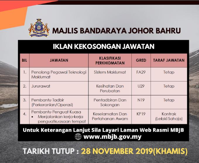 Jawatan Kosong Terkini di Majlis Bandaraya Johor Bahru (MBJB).
