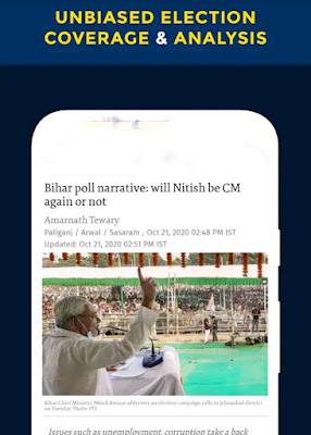 The Hindu Newspaper Today Free Download 2021 | Latest Hindu Newspaper PDF Download