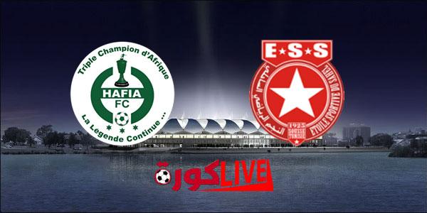 مشاهدة مباراة النجم الرياضي الساحلي وهافيا كوناكري بث مباشر بتاريخ 24-08-2019 دوري أبطال أفريقيا