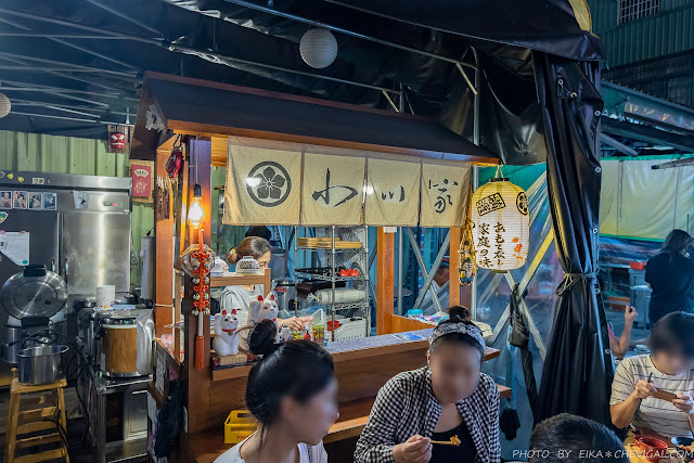 MG 7576 - 小川家日式咖哩,忠孝夜市人氣咖哩飯,只賣3種餐點,生意好到要排隊~