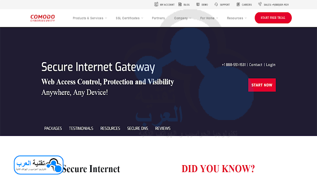 خوادم Comodo Secure DNS من اسرع dns في العالم