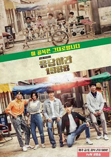 SINOPSIS Tentang Reply 1998 Episode 1 - Terakhir (Drama Korea)