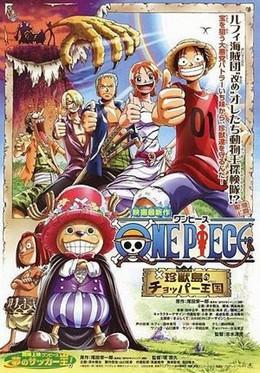 Đảo Hải Tặc 3 : Vua Thú Chopper - One Piece Movie 3: Choppers Kingdom on the Island of Strange Animals