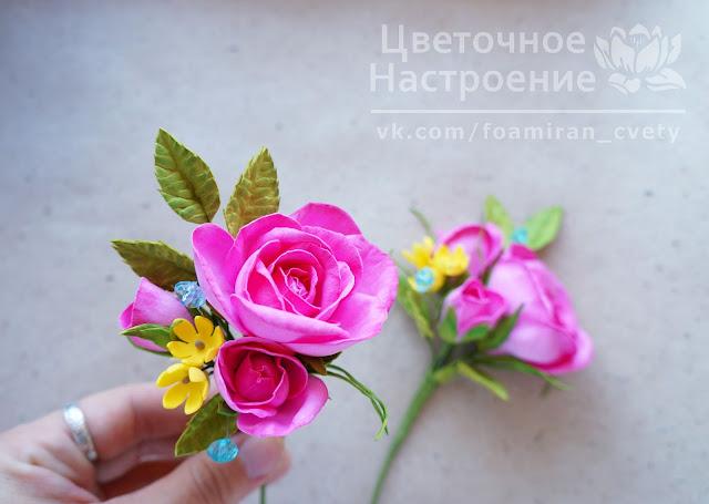 цветы из фоамирана для украшения бокалов