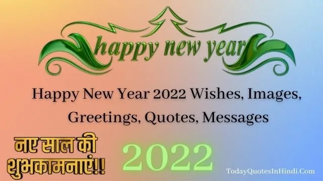 Happy-New-Year-2022-Wishes