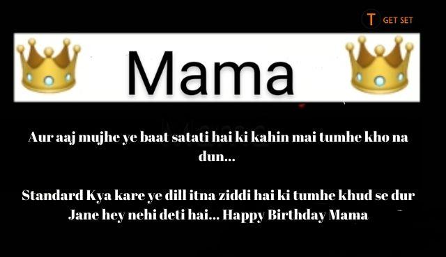 happy-birthday-mama-quotes