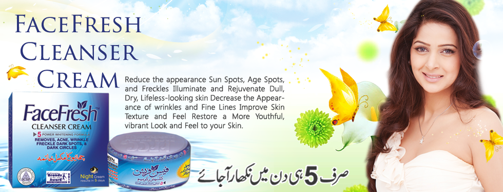 Face Fresh Fairness Cream Price Pakistan