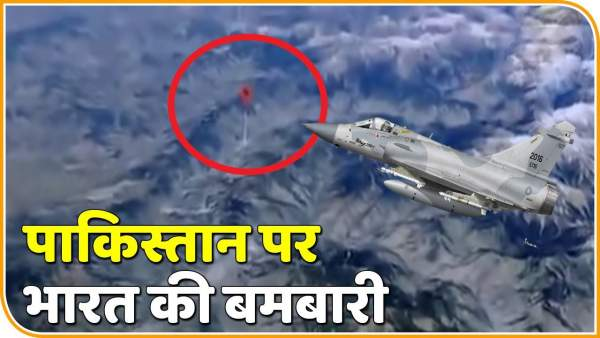 indian-air-force-violated-loc-pakistan-alleges-indias-attack-on-pok-indias-attack-live-updates