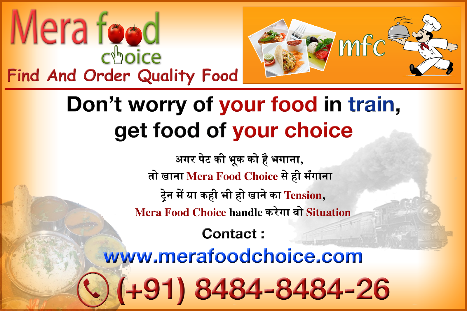 Order Railway Food Online