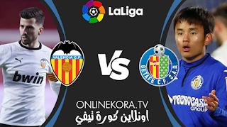 مشاهدة مباراة فالنسيا وخيتافي القادمة كورة اون لاين بث مباشر اليوم 13-08-2021 في الدوري الإسباني الدرجة الأولى