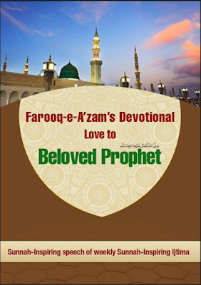 Farooq-e-Azam's Devotional Love to Beloved Prophet pdf in Egnlish