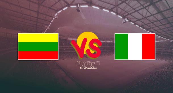نتيجة مباراة ايطاليا وليتوانيا اليوم 8 سبتمبر 2021 في تصفيات أوروبا المؤهلة لكأس العالم 2022