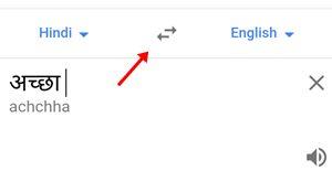 word exchange ke liye arrow icon par click kare