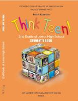 Think Teen 2nd Grade, Beginners