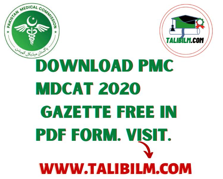 PMC Gazette MDCAT Result 2020 Pdf