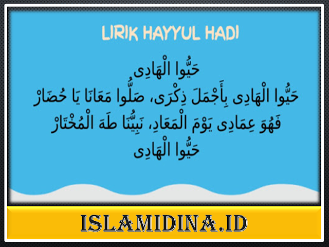 lirik-sholawat-hayyul-hadi