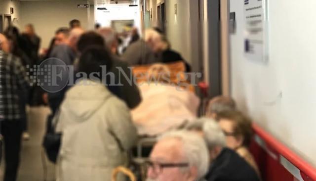 ΝΤΡΟΠΗ! Εικόνες χάους στα εξωτερικά ιατρεία του Νοσοκομείου Χανίων (ΦΩΤΟ)