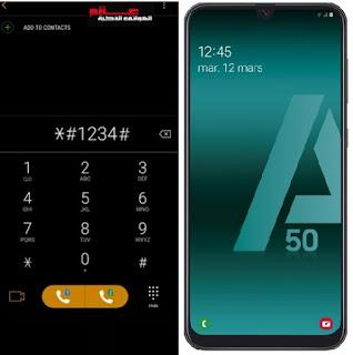 جميع أكواد هاتف سامسونج جالاكسي Codes for samsung Galaxy A50 ,Galaxy A51, galaxy A50s