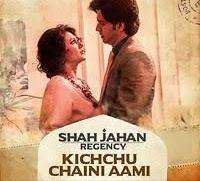 Kichu Chaini Ami (কিছু চাইনি আমি) Lyrics in  Bengali-Shah Jahan Regency