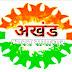 सपा जिलाध्यक्ष राजमंगल यादव सहित 150 सपा नेताओं व कार्यकर्ताओं पर प्राथमिकी दर्ज