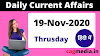 Current Affairs in Hindi 19 November 2020 By-CAGMedia