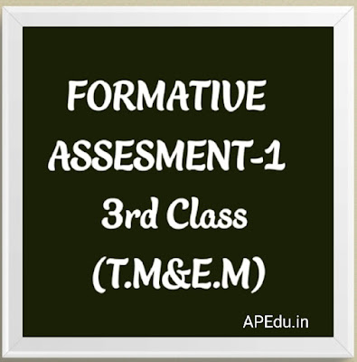 FORMATIVE ASSESMENT-1  3rd Class All Subjects (T.M&E.M)