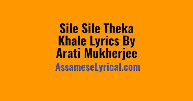 Sile Sile Theka Khale Lyrics