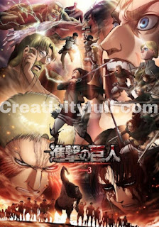 Shingeki no Kyojin Season 3 Part 2 الحلقة 08
