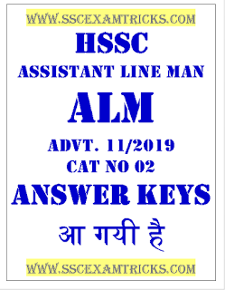 HSSC ALM Answer Keys