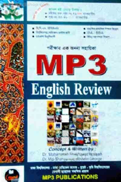 English pdf mp3 review