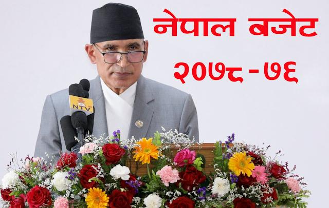 Nepal Budget 2078/79 Bishnu Prasad Paudel