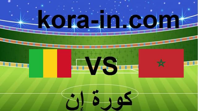 كورة ستار مشاهدة مباراة المغرب ومالي بث مباشر كورة اون لاين لايف اليوم 07-02-2021 بطولة أفريقيا للاعبين المحليين