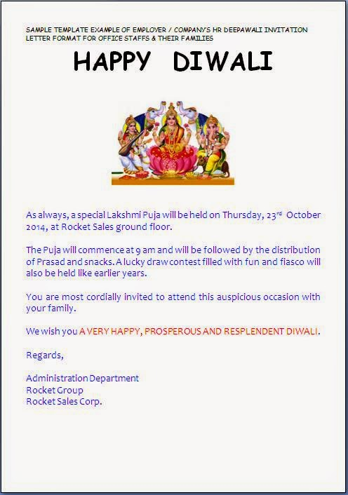 diwali invitation letter for office employee