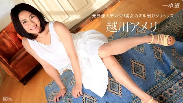 1Pondo 013117_474 Lascivious sister-in-law Ameri Koshikawa