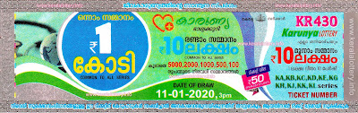 "keralalottery.info, ""kerala lottery result 11 1 2020 karunya kr 430"", 11th January 2020 result karunya kr.430 today, kerala lottery result 11.1.2020, kerala lottery result 11-1-2020, karunya lottery kr 430 results 11-01-2020, karunya lottery kr 430, live karunya lottery kr-430, karunya lottery, kerala lottery today result karunya, karunya lottery (kr-430) 11/01/2020, kr430, 11/1/2020, kr 430, 11.01.2020, karunya lottery kr430, karunya lottery 11.1.2020, kerala lottery 11/1/2020, kerala lottery result 11-1-2020, kerala lottery results 11 1 2020, kerala lottery result karunya, karunya lottery result today, karunya lottery kr430, 11-1-2020-kr-430-karunya-lottery-result-today-kerala-lottery-results, keralagovernment, result, gov.in, picture, image, images, pics, pictures kerala lottery, kl result, yesterday lottery results, lotteries results, keralalotteries, kerala lottery, keralalotteryresult, kerala lottery result, kerala lottery result live, kerala lottery today, kerala lottery result today, kerala lottery results today, today kerala lottery result, karunya lottery results, kerala lottery result today karunya, karunya lottery result, kerala lottery result karunya today, kerala lottery karunya today result, karunya kerala lottery result, today karunya lottery result, karunya lottery today result, karunya lottery results today, today kerala lottery result karunya, kerala lottery results today karunya, karunya lottery today, today lottery result karunya, karunya lottery result today, kerala lottery result live, kerala lottery bumper result, kerala lottery result yesterday, kerala lottery result today, kerala online lottery results, kerala lottery draw, kerala lottery results, kerala state lottery today, kerala lottare, kerala lottery result, lottery today, kerala lottery today draw result"