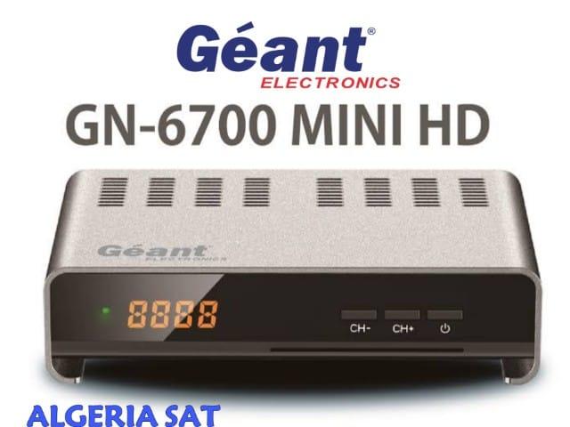 GEANT 6700 MINI - جيون - GEANT - اجهزة جيون - ملف قنوات