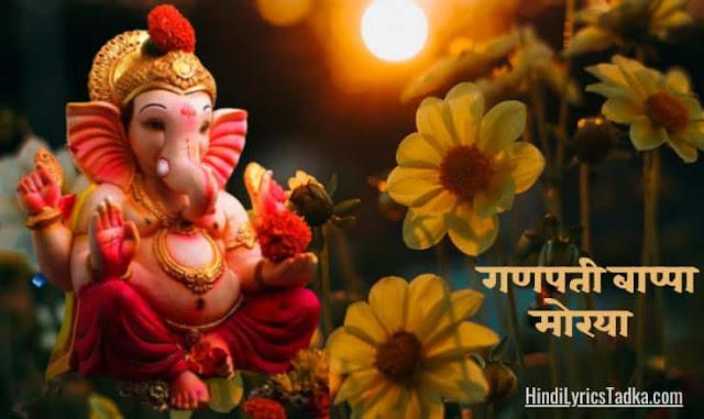 HindiLyricsTadka आरती संग्रह