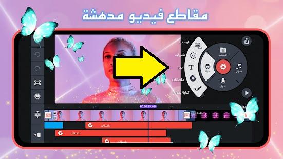 افضل تطبيقات مونتاج للفيديو المجانية لمنشيء المحتوى على اليوتيوب