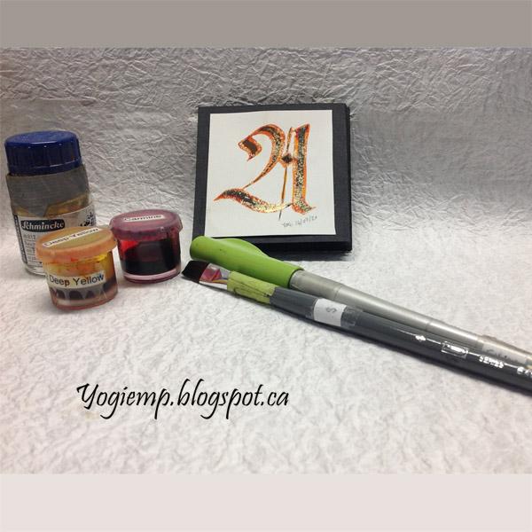 http://yogiemp.com/Calligraphy/Artwork/TGAllCaps2020.html