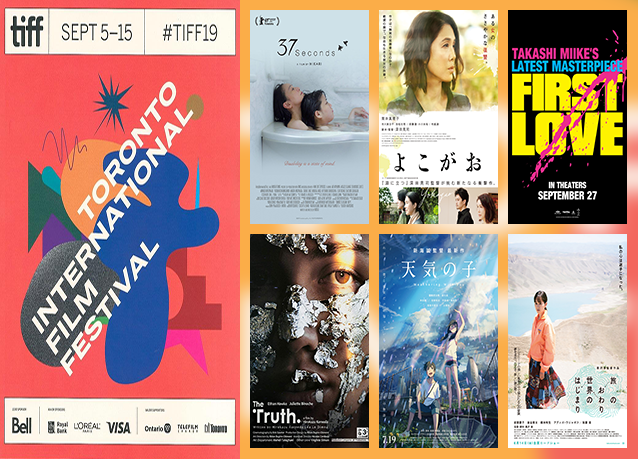 Programación Japonesa Festival Toronto