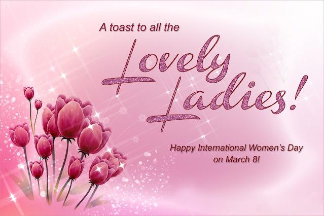 महिला दिवस पर संदेश
