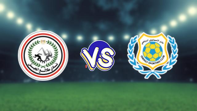 مشاهدة مباراة الإسماعيلي ضد طلائع الجيش 23-08-2021 بث مباشر في الدوري المصري