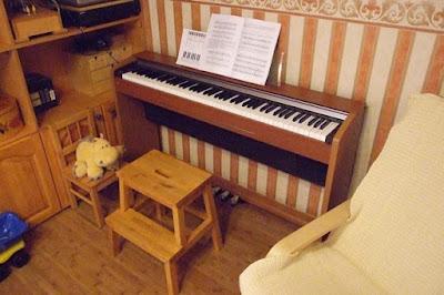 пианина