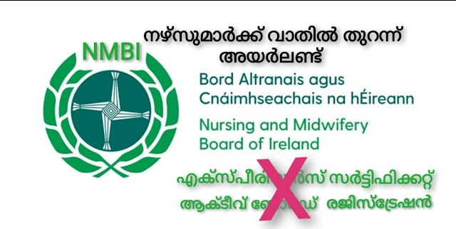 Changes to criteria for non-Directive Overseas applications to NMBI