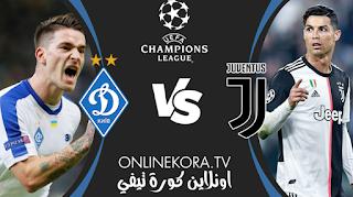 مشاهدة مباراة يوفنتوس ودينامو كييف بث مباشر اليوم 02-12-2020 في دوري أبطال أوروبا