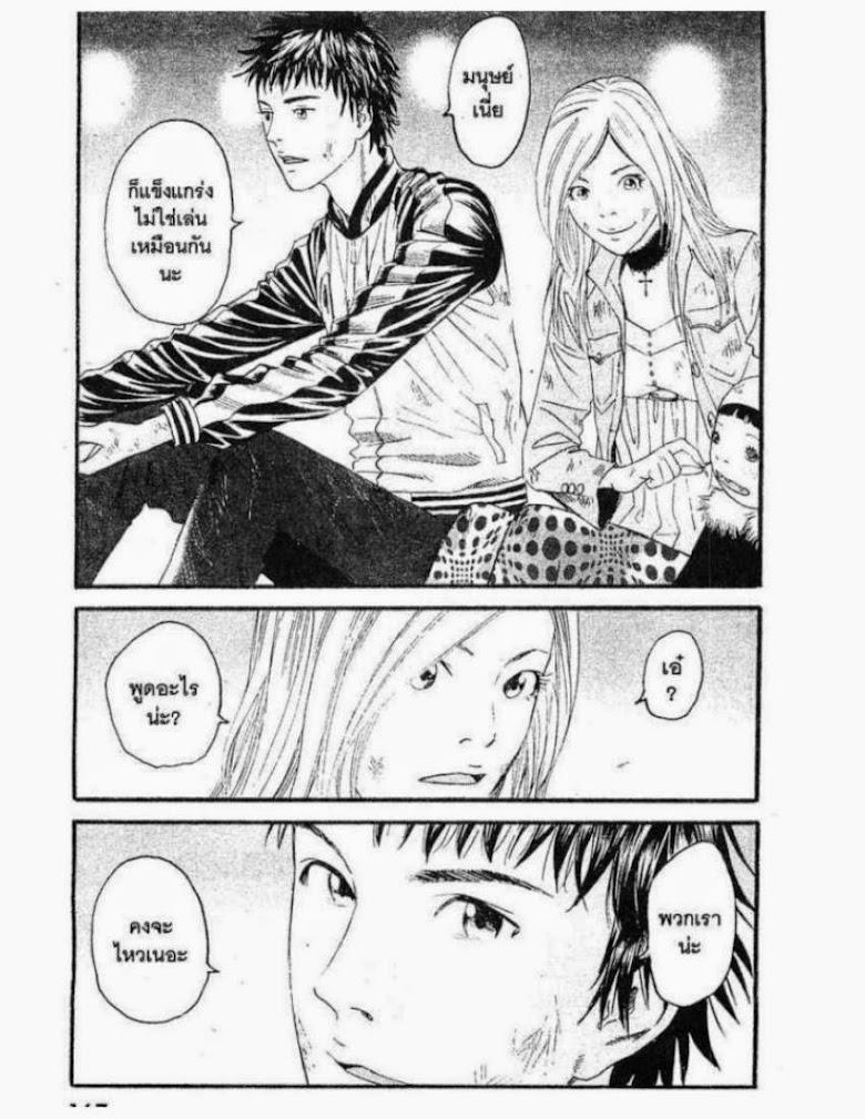 Kanojo wo Mamoru 51 no Houhou - หน้า 145